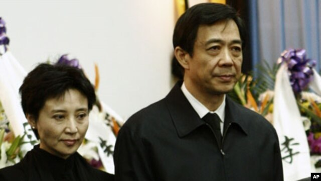 China's former Chongqing Municipality Communist Party Secretary Bo Xilai (R) and his wife Gu Kailai in Beijing. (File Photo)