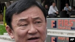 سابق وزیراعظم تھاکسن شیناوترا (فائل فوٹو)