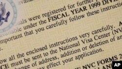 多元(绿卡)签证抽签申请表