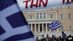 Νέα υποβάθμιση της Ελληνικής οικονομίας από την Standard and Poor's