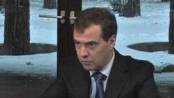 Медведев объявил о первой сессии Госдумы