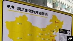 中国境内各省外游警示牌