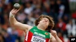 (Archives) - Un athlète Belarusse Nadzeya Ostapchuk