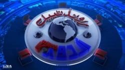 Roundtable-Qamar Abbas Jafri-10-01-2012.Mp3