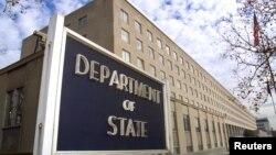 Gedung Departemen Luar Negeri Amerika di Washington DC (Foto: dok).