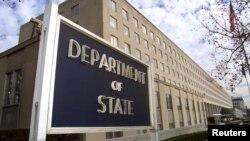 واکنش وزارت خارجه به تنش دوباره بین قایق های ایرانی و ناوهای آمریکایی در آبهای آزاد خلیج فارس است.