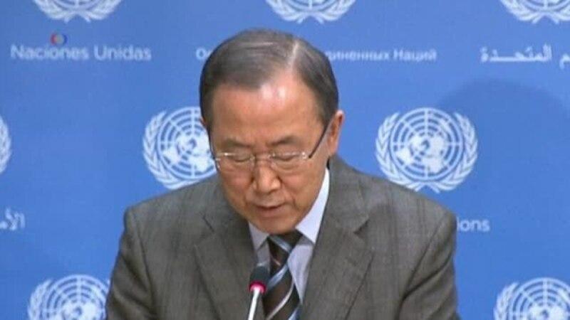 UN's Ban Invites Iran to Syrian Peace Talks