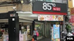 一家位於台北市的85度C咖啡店。
