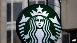 Logo của tập đoàn cà phê Starbucks.