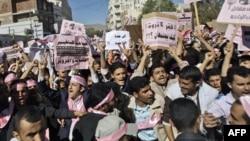 Йемен: пятый день протестов