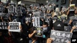 Kêu gọi điều tra bạo lực cảnh sát liên quan đến cái chết của một sinh viên đại học University of Science and Technology, Hong Kong.