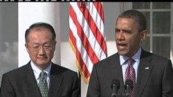2012-03-24 粵語新聞: 奧巴馬提名韓裔美國教授出任世行行長