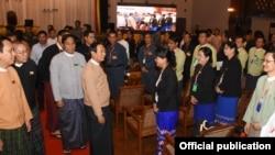 ႏိုင္ငံေတာ္သမၼတ ဦး၀င္းျမင့္ ရန္ကုန္တိုုင္းေဒသႀကီးရွိ အုပ္ခ်ဳပ္ေရး၊ ဥပေဒျပဳေရးႏွင့္ တရားစီရင္ေရးမ႑ိဳင္တို႔မွ တာ၀န္ရိွသူမ်ားႏွင့္ေတြ႕ဆံု စဥ္ - ဇူလိုင္လ ၂၉၊ ၂၀၁၈ (ဓါတ္ပံု- Myanmar President Office)