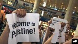 اسرائیل: فلسطین نوازکارکنوں کی ملک بدری کی تیاری