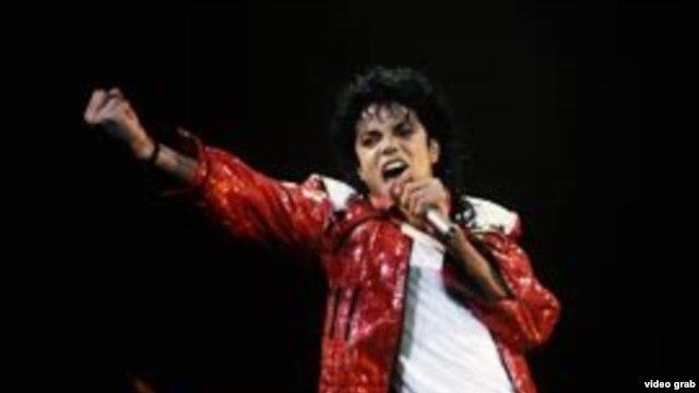 Çështja e vdekjes së këngëtarit Michael Jackson, fillon zgjedhja e jurisë