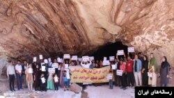 تجمع گروهی از طرفداران محیط زیست در مقابل غار نمکدان قشم