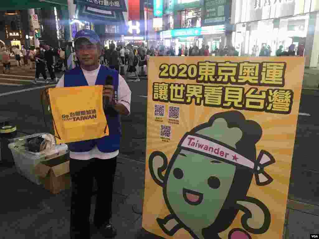 """杨梓富曾参与""""太阳花学运""""。他说中国打压台中主办东亚青运会导致更多人参与奥运台湾正名公投连署。(美国之音萧洵摄影)"""