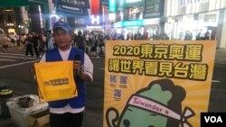 """楊梓富曾參與""""太陽花學運""""。他說中國打壓台中主辦東亞青運會導致更多人參與奧運台灣正名公投連署。(美國之音蕭洵拍攝)"""