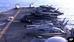 جہاز بردار امریکی بحری بیڑا