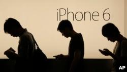 Los nuevos iPhones cuentan con una nueva codificación que hace imposible tener acceso a la clave de seguridad de sus usuarios.