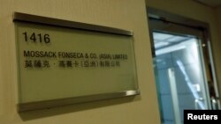 នេះជាស្លាកដែលមានឈ្មោះក្រុមហ៊ុន Mossack Fonseca & Co. (Asia) Limited។