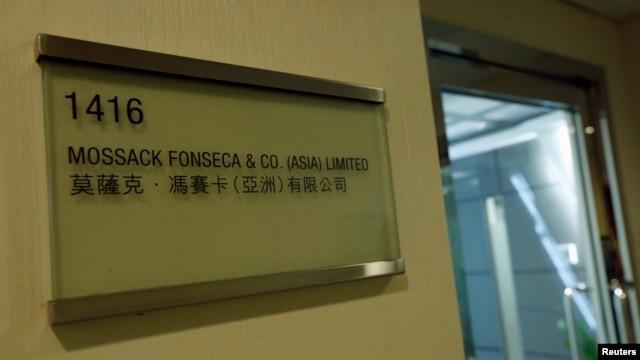 តើក្រុមហ៊ុន Mossack Fonseca ជាអ្វី?