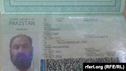 پاسپورت پاکستانی به نام ولی محمد به رهبر پیشین طالبان صادر شده بود