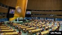 2020年联合国大会现场