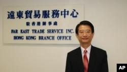 台湾经济部驻香港负责人陈光丕
