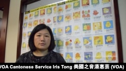 國際特赦組織香港分會總幹事區美寶 (攝影﹕美國之音湯惠芸)