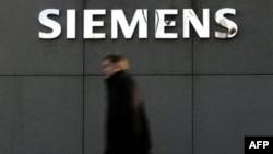 """""""Siemens"""" yadro sanoati bilan xayrlashdi"""