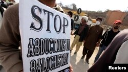 اسلام آباد مین بلوچستان کے جبری لاپتا ہونے والے افراد سے متعلق اسلام آباد میں مظاہرہ۔ فائل فوٹو