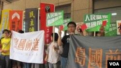 台湾公民团体反对王张会记者会(美国之音张永泰拍摄)