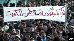 3月2号,叙利亚人在北部城市伊德利卜举行反政府抗议活动