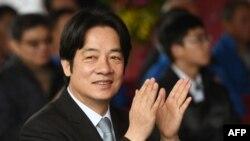 VOA连线(张永泰):台湾前行政院长赖清德争取民进党2020总统大选提名
