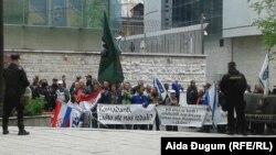 Borački protesti u Sarajevu, 18. april 2018.