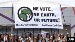 Cuộc thi Hoa hậu Trái đất là cuộc thi sắc đẹp lớn thứ ba sau cuộc thi Hoa hậu Hoàn Vũ và Hoa Hậu Thế giới, xét về tính quốc tế và uy tín