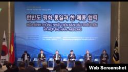 Diễn đàn Hòa Bình Thống nhất trên bán đảo Triều Tiên, Hợp tác Hàn - Mekong ngày 10/5/2018 tại Hà Nội. Ảnh VOV
