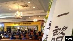 陳一諮告別儀式的靈堂(美國之音國符拍攝)