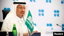 រូបឯកសារ៖រដ្ឋមន្ត្រីក្រសួងថាមពលអារ៉ាប៊ីសាអូឌីតព្រះអង្គម្ចាស់ Abdulaziz bin Salman ថ្លែងក្នុងកិច្ចប្រជុំមួយកាលពីខែមេសា ឆ្នាំ២០២០។