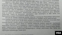 Bakı meriyası mitinqə icazə verməyib