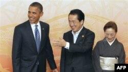 Japanya Başbakanı Naoto Kan ve eşi Nobuko aralarında Başkan Obama'nın da bulunduğu liderleri Asya-Pasifik zirvesinde ağırladı