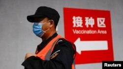 一名男子在北京一个接种中心准备接种新冠疫苗(2021年1月15日)