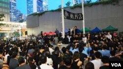 香港民間反國民教育科大聯盟佔領政府總部行動,連續4晚有接近1萬人參加集會