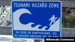 Tsunami sign - Westport, Washington