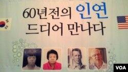 6.25 참전 미군, '화상소녀' 만나