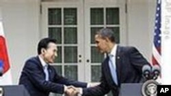 Joint Vision For U.S., South Korea