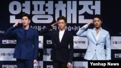 6일 서울 신사동 CGV 압구정에서 열린 영화 '연평해전' 제작보고회에서 배우 김무열(왼쪽부터), 이현우, 진구가 거수경례를 하고 있다.
