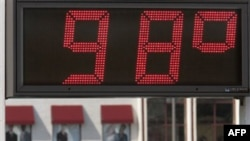 2010-a, viti më i nxehtë në Tokë në 131 vitet e fundit