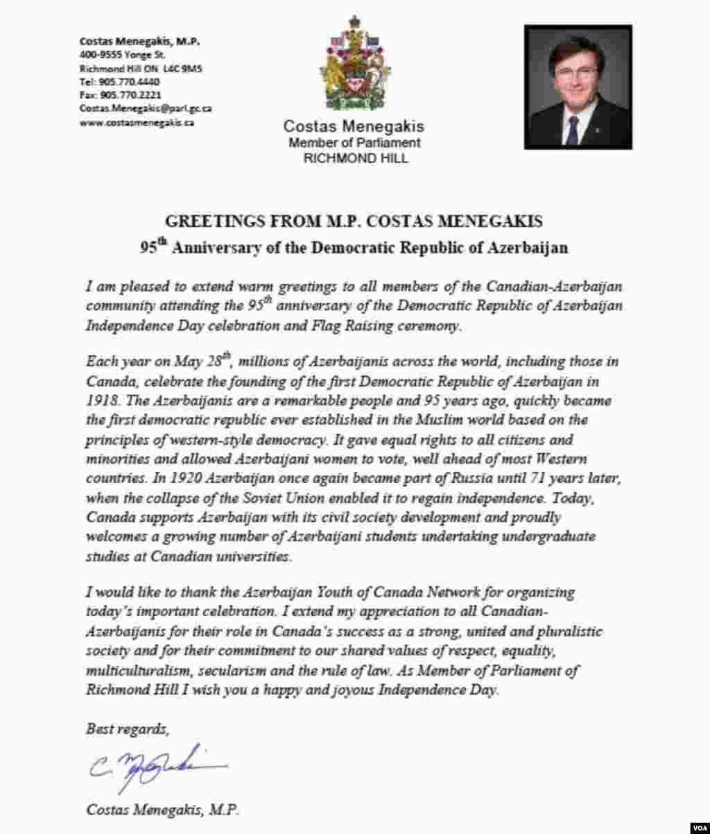 Azərbaycan Respublikasının yaradılmasının 95 illiyi münasibətilə Kanada parlamentinin üzvü Kostas Meneqakisin təbrik mesajı.